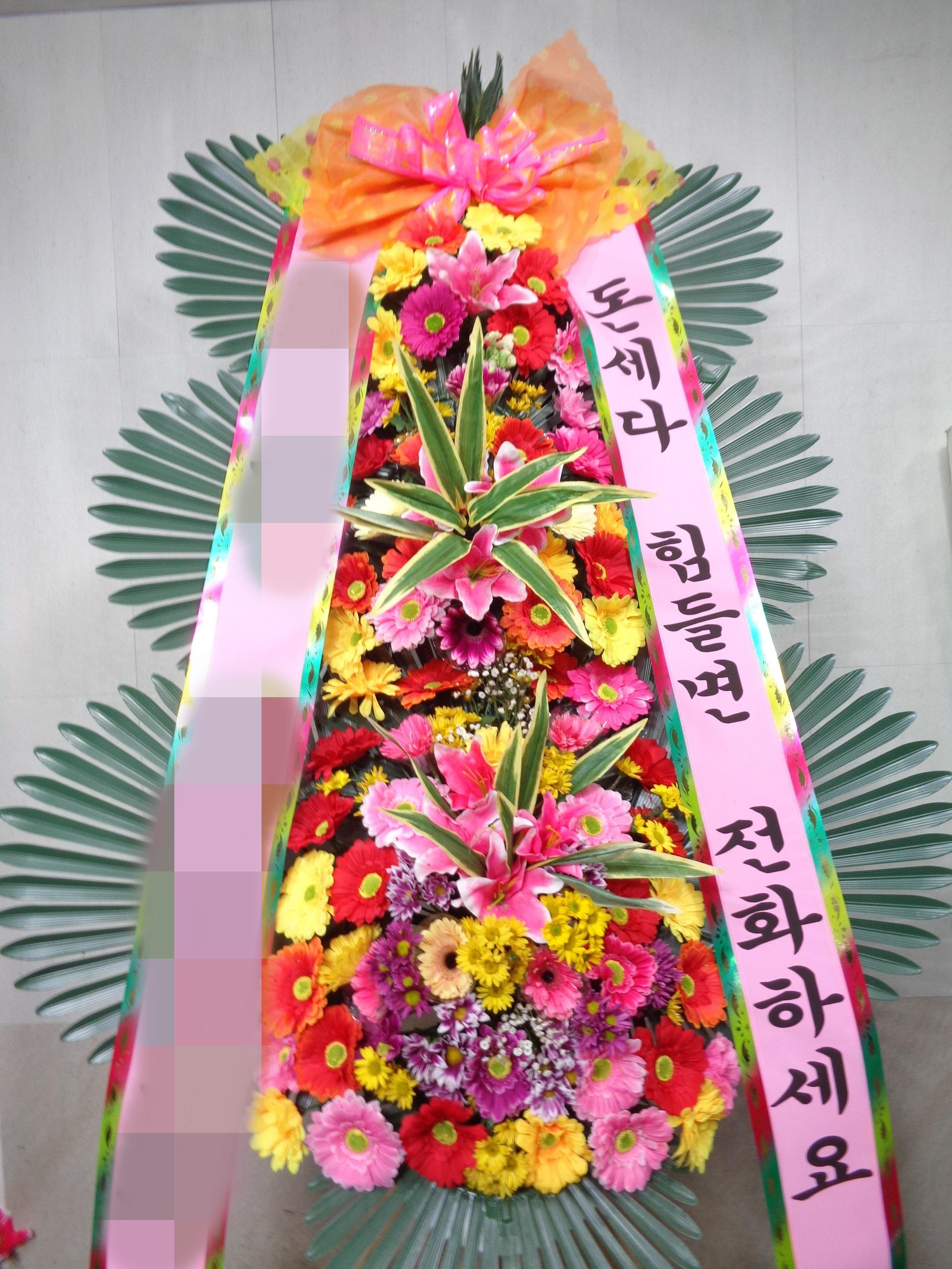 주문자:강00/대전 동구 배송된 상품 사진입니다
