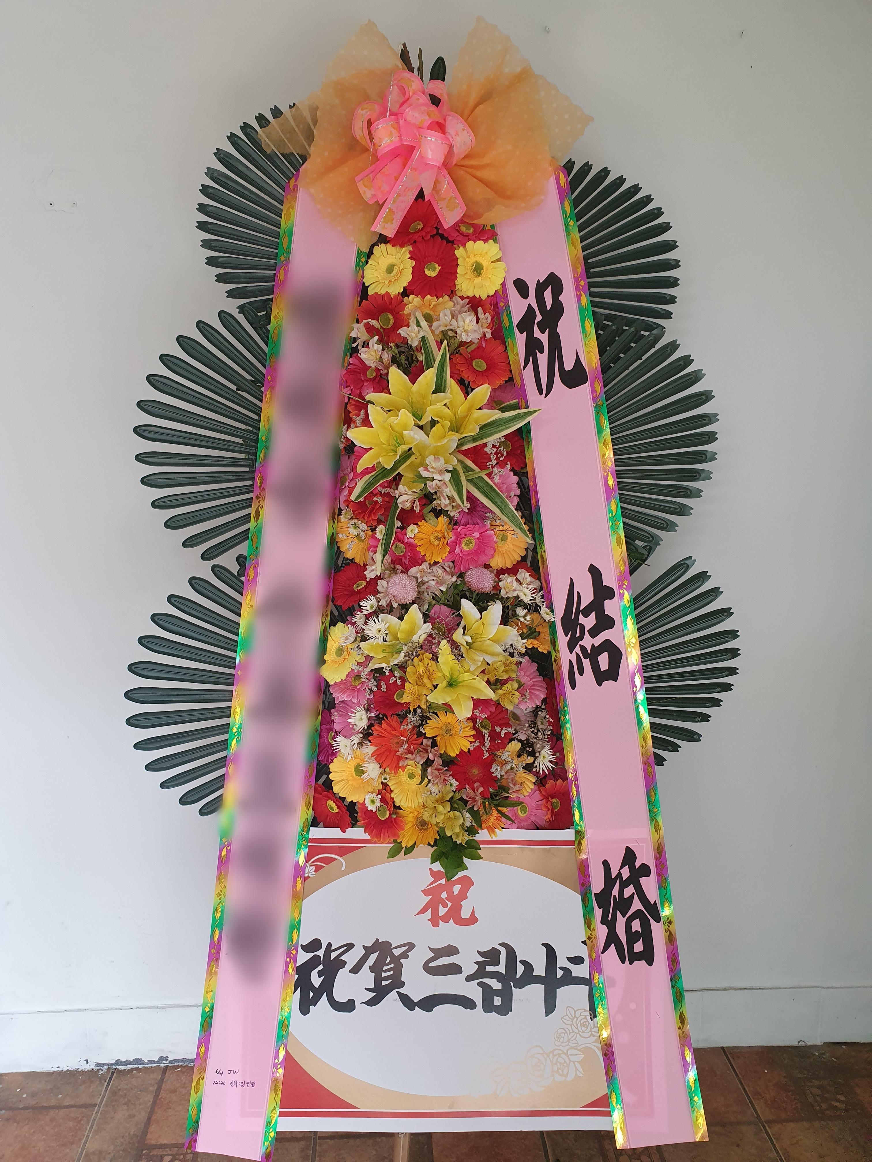 주문자 김ㅇㅇ 경남 김해시 배송사진입니다.