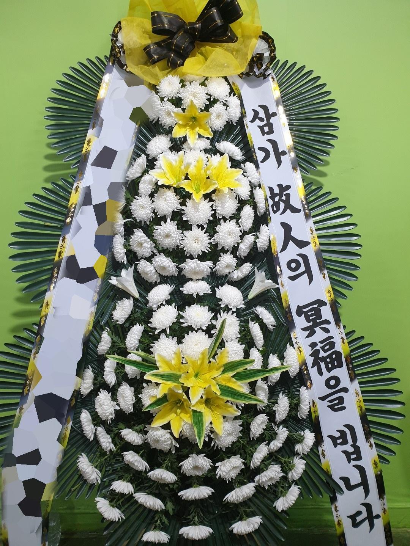 주문자 김00 강원도 춘천 배송된 상품 사진입니다