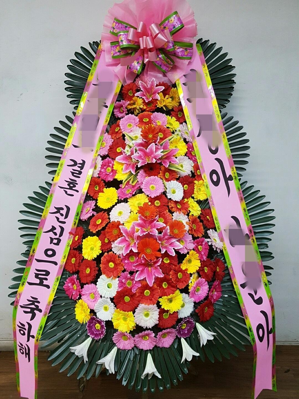 주문자황ㅇㅇ님이 서울강남으로주문하신축하화환