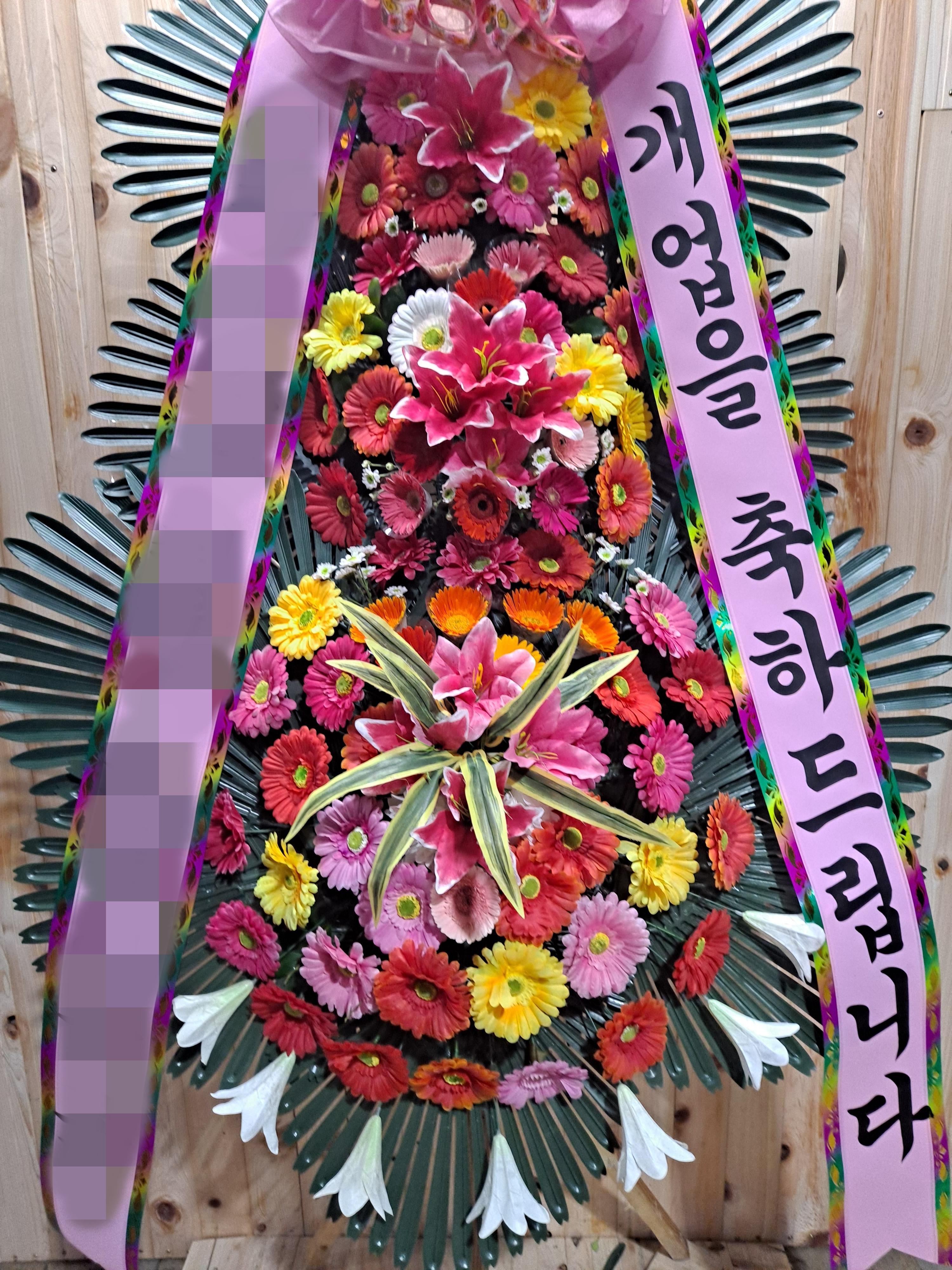 주문자 김OO 서울강서배송완료사진입니다
